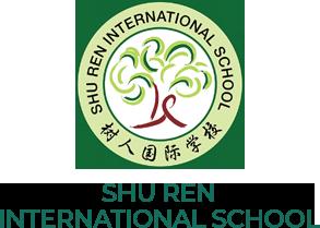 shu-ren-logo-for-splash-page